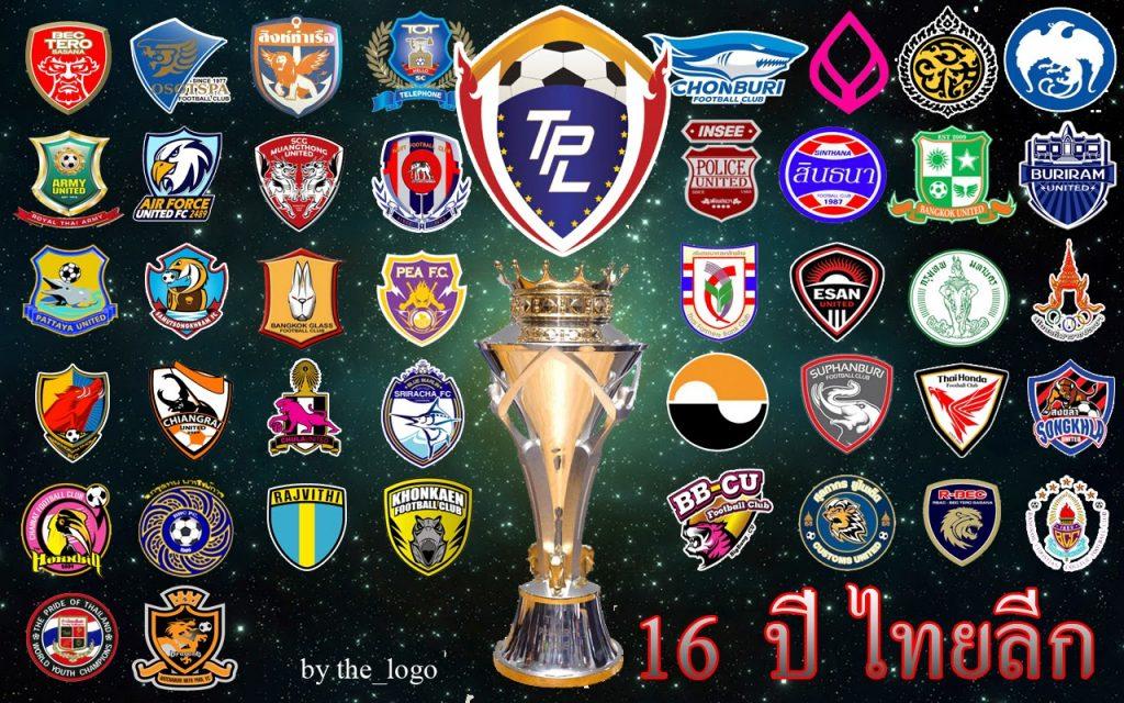 ประวัติฟุตบอลลีกของไทย สมาคมฟุตบอลแห่งประเทศไทย ได้ทำการปรับปรุงระบบการแข่งขันฟุตบอลในประเทศใหม่ จากเดิมที่มีความมุ่งมั่นเพื่อความเป็นเลิศ Remove term: ประวัติฟุตบอลลีกของไทย ประวัติฟุตบอลลีกของไทยRemove term: สมาคมฟุตบอลแห่งประเทศไทย สมาคมฟุตบอลแห่งประเทศไทยRemove term: สมาพันธ์ฟุตบอลเอเชีย สมาพันธ์ฟุตบอลเอเชียRemove term: สโสสรฟุตบอลอีสานยูไนเต็ด สโสสรฟุตบอลอีสานยูไนเต็ด