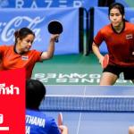 อุปกรณ์กีฬาปิงปอง กีฬาปิงปอง หรือที่เรียกกันว่าเทเบิลเทนนิส เป็นกีฬาที่นิยมเล่นกันอย่างเเพร่หลาย ส่วนใหญ่นิยมนำมาเล่นกันในโรงเรียน ปิงปอง
