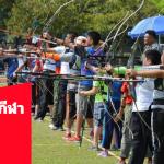 อุปกรณ์กีฬายิงธนู กีฬายิงธนู เป็นกีฬาที่ต้องใช้ความเเม่นยำ ความรวดเร็ว และความเเข็งเเรงเป็นหลัก เป็นกีฬาที่ต้องใช้ทักษะหลายๆอย่างในการเล่น